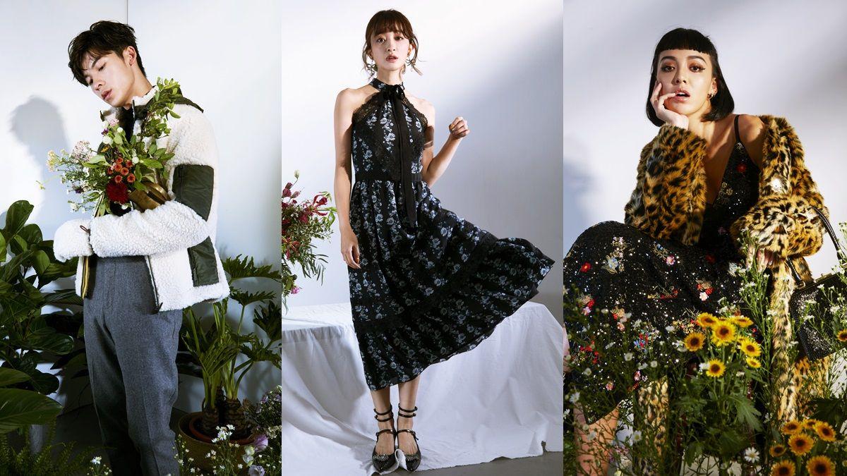 許光漢、李函、薛妞妞最喜歡這一件!ERDEM x H&M全新聯名穿搭翻轉秋冬時尚