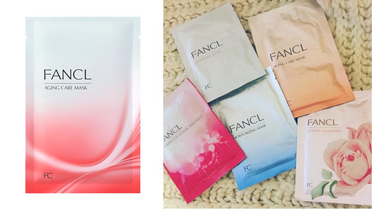 說到面膜就想到FANCL!無添加防腐劑+雙倍膠原蛋白的全新面膜讓肌膚更逆齡