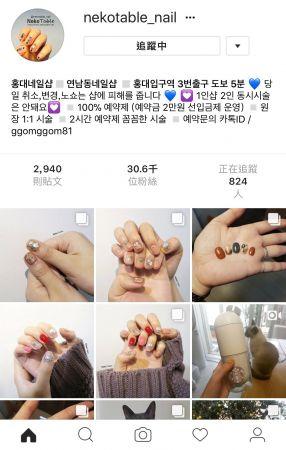 位於首爾弘大,IG有3萬人追蹤的美甲店「NekoTable_nail」