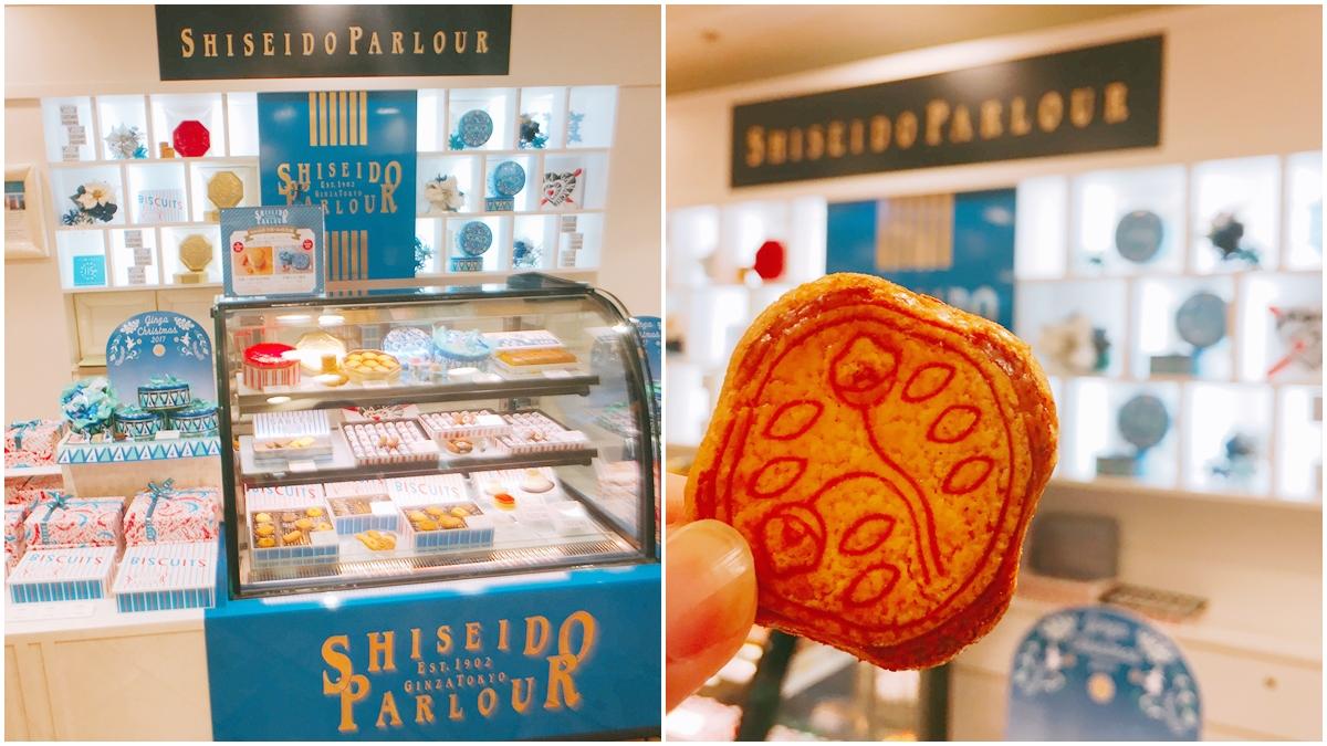 「餅乾上印著資生堂的花樁圖案,一口咬下好紮實」SHISEIDO PARLOUR快閃店首度跨海,把百年餅乾滋味搬來台灣