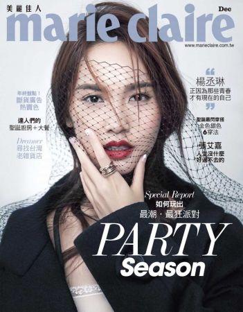 膚色細肩帶洋裝、深藍色排釦大衣,both by Prada;Possession 系列金質鑽石戒指兩只,Piaget。