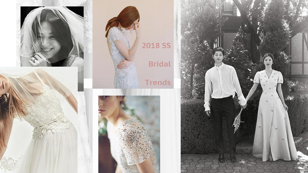 跟上這股婚紗趨勢,讓你在婚禮上當個最時髦的新娘!