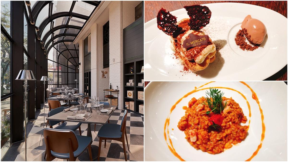 「黑白棋盤格地板、超絕美玻璃屋設計」來IL MERCATO必吃英國女王紅蝦燉飯經典菜,還有口感超綿密不吃不可提拉米蘇
