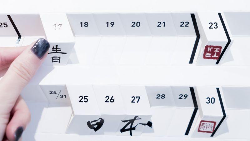 王政麟 Jimmy現代書法藝術家擅長行草書風格。受到嘻哈塗鴉文化的影響,藉由不同的字體、風格、甚至是墨色的變化,進行書法創作,2015年創立Jimmy / Calligraphy & Design於網路平台推廣書法藝術,2017年參與Calligraffiti Asia聯展 2nd「The Juxtaposition並置」作品於台南、高雄、韓國、日本同步展出。