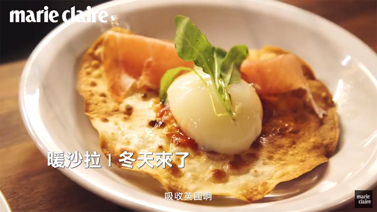 Fusion料理X時髦咖啡店,香港主廚Andy端出私房菜【跟著編輯蹦周末】