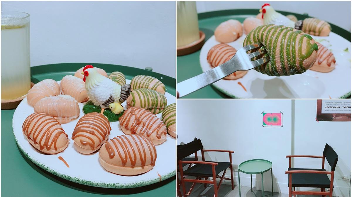 「又扎實又鬆軟這顆雞蛋糕吃起來很不一樣」台中孵雞蛋糕有帕瑪森芝士、抹茶煉乳、焦糖海鹽3種口味