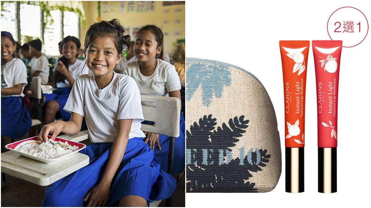 「只要看到小朋友臉上的燦爛笑容,就能了解我們正在做正確的事」克蘭詩舉辦第六屆FEED計畫,幫助台灣在地孩童遠離飢餓