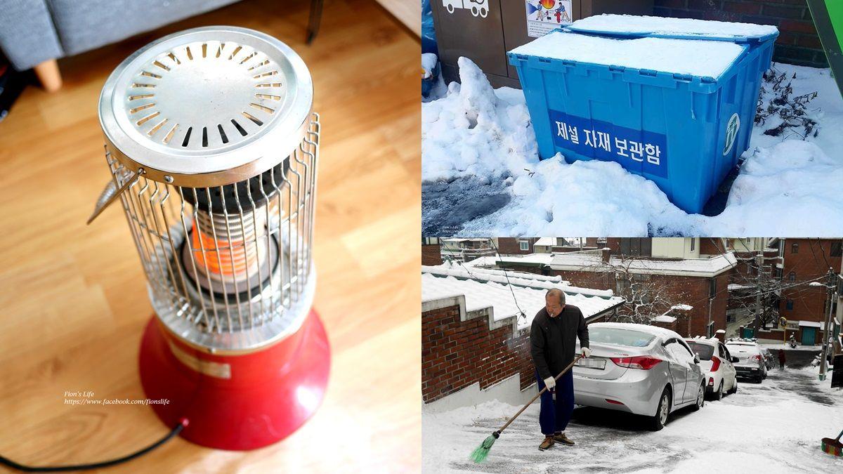 【Fion的韓國生活日常】零下10度,地暖壞了
