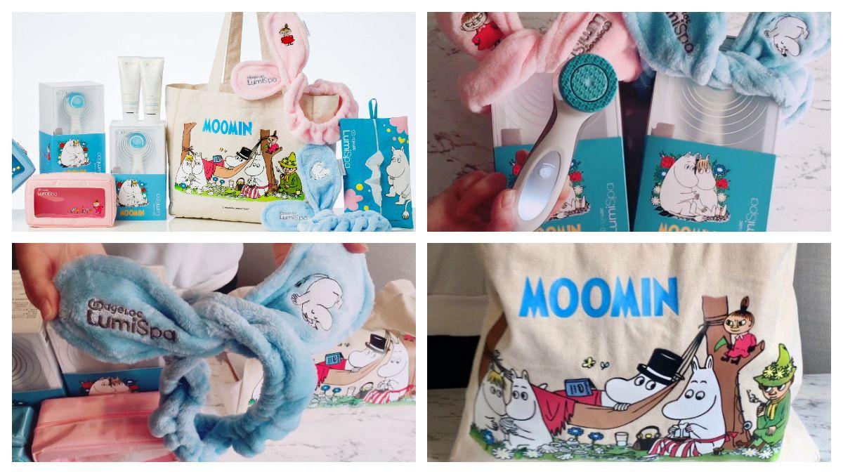 台灣獨賣!LumiSpa跨界嚕嚕米Moomin家族 推出限量套組!完全被療癒到呀~