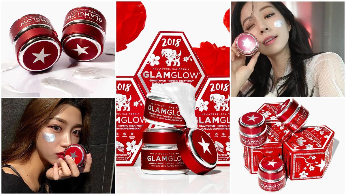 新年換新肌!「GLAMGLOW無重力瞬效緊實面膜2018新春限定版」全新朱紅外衣超喜氣