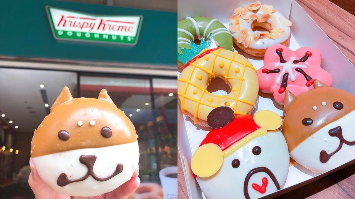 可愛柴犬也化身甜甜圈!Krispy Kreme全新4款超萌口味登場,2/1正式開賣