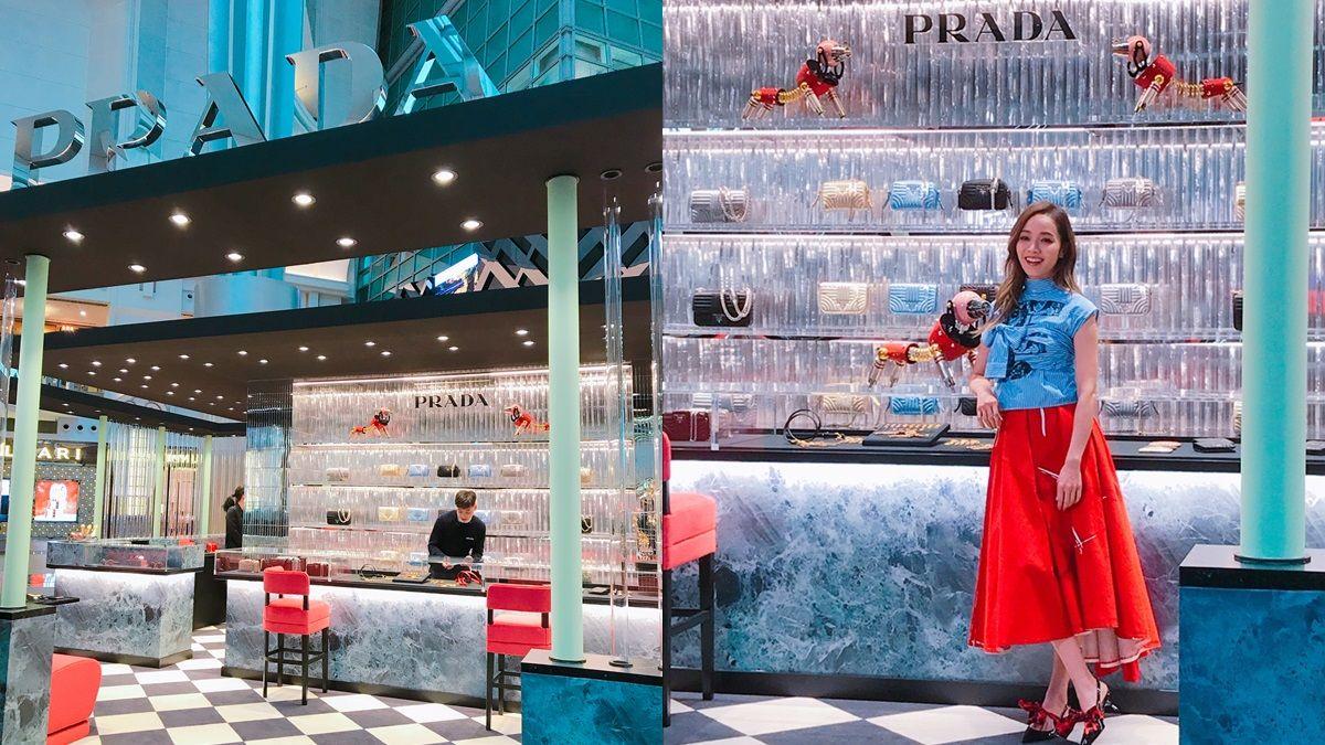 紅絲絨沙發、玻璃柱打造咖啡廳店鋪!PRADA Spirit快閃店把整套義大利設計搬來台灣