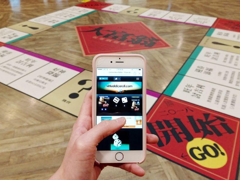 即日起至3月6日,誠品生活信義店、站前店、板橋店、台南文化中心店、高醫店展出巨型大富翁裝置,使用QRcode掃描電子骰子,即可開始遊戲。