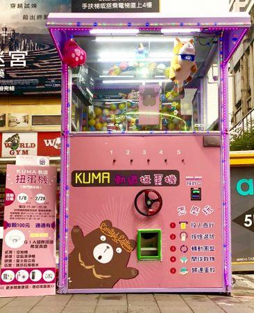 2月28日前,誠品生活武昌店,消費滿888元,即可轉扭蛋乙次,有機會抽中GIA認證鑽戒。