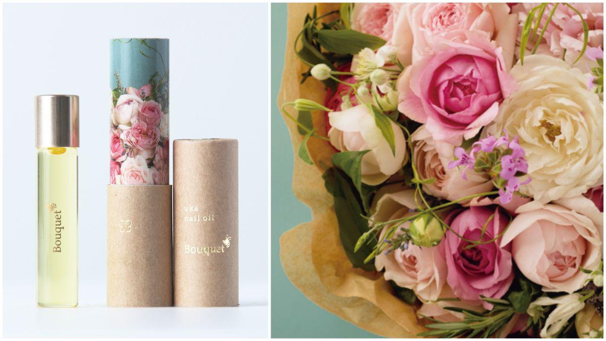 一束綜合玫瑰、橙花、天竺葵、薰衣草的浪漫精油捧花 uka年度限定香氛Bouquet帶給你早春甜美浪漫氣息