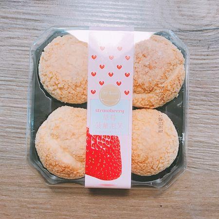 草莓菠蘿泡芙