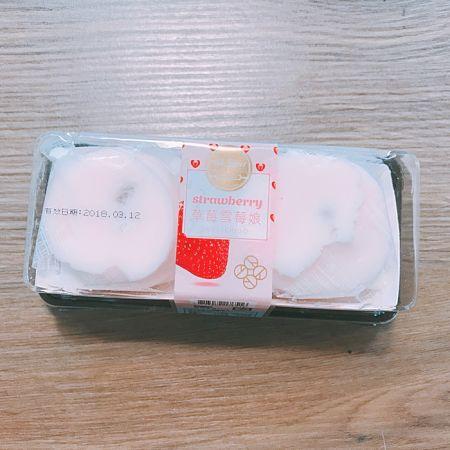 草莓雪莓娘