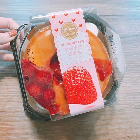草莓乳酪華爾滋