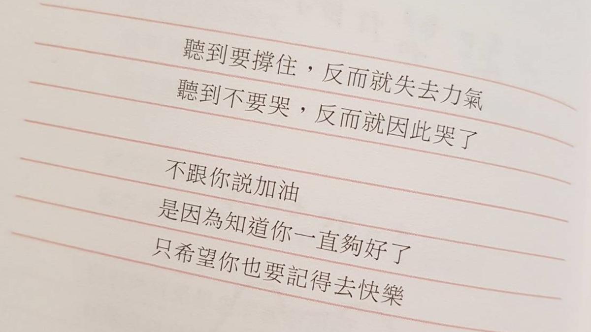 【貝爾達日韓范特西】SHINee鐘鉉走了,其實沒有人被規定要「加油」