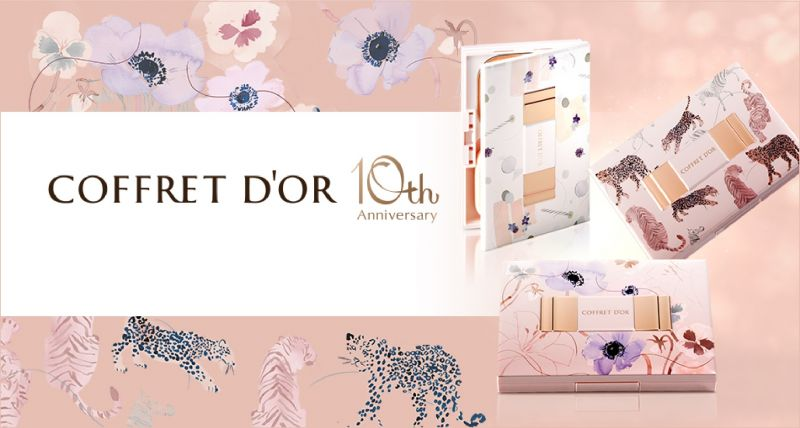 佳麗寶COFFRET D'OR 光透裸肌粉餅UV 10週年限定組