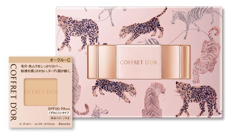 佳麗寶COFFRET D'OR 光透裸肌粉餅UV 限定組B,NT1,150
