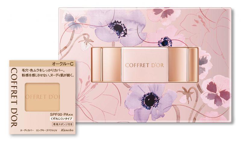 佳麗寶COFFRET D'OR 光透裸肌粉餅UV 限定組A,NT1,150.
