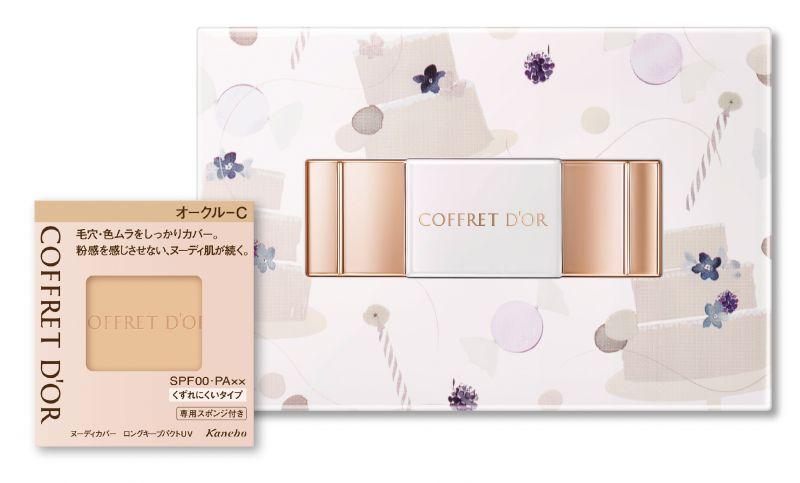 佳麗寶COFFRET D'OR 光透裸肌粉餅UV 限定組C,NT1,150