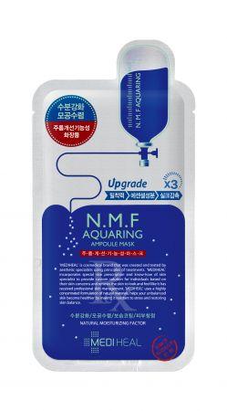 MEDIHEAL 高效特強保濕導入面膜,NT99