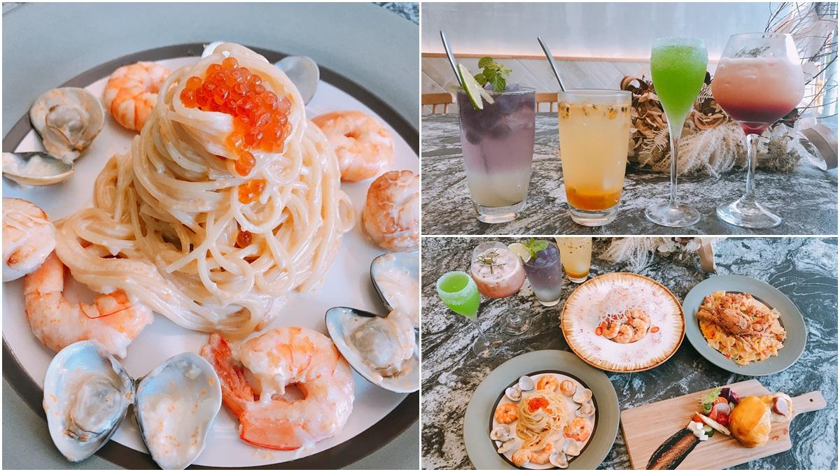 饕客們回訪都指定吃這道「海之味奶油明太子義大利麵」!位在大安的曜日餐酒館不只能小酌,還有超台味的義式料理