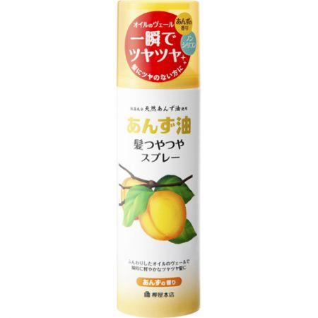 柳屋 杏子油光澤秀髮噴霧150g