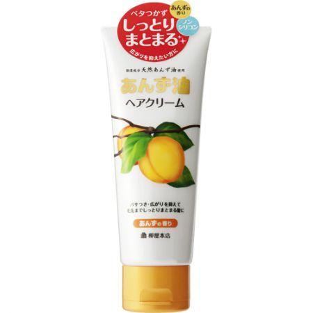 柳屋 杏子油護髮霜160g