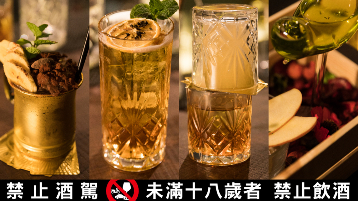 喝完酒竟然還能開賽車?男友也能跟著去的閨蜜新基地,台北大直「KINSTON」預約制英式酒吧!