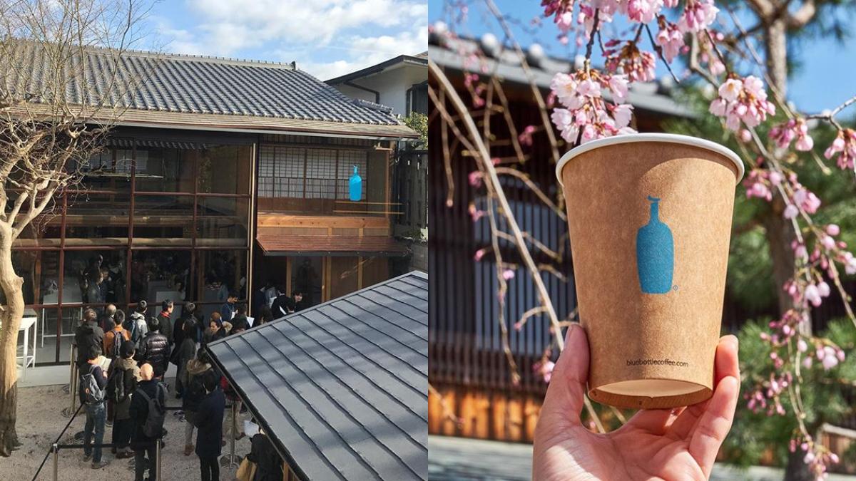 文青迷注意!日本「藍瓶咖啡」京都新店,兩層樓百年老屋,春暖花開迎來咖啡香~