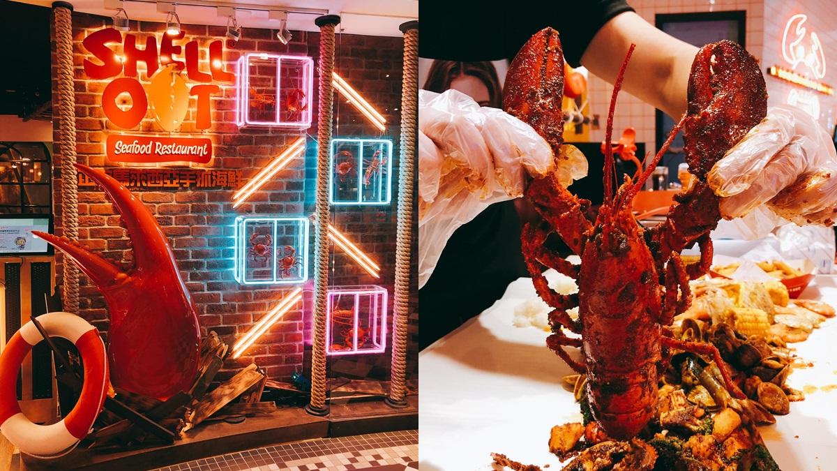 龍蝦、螃蟹、淡菜...超澎派海鮮桶!馬來西亞手抓海鮮SHELL OUT來台開店,還有超可愛霓虹燈拍照景