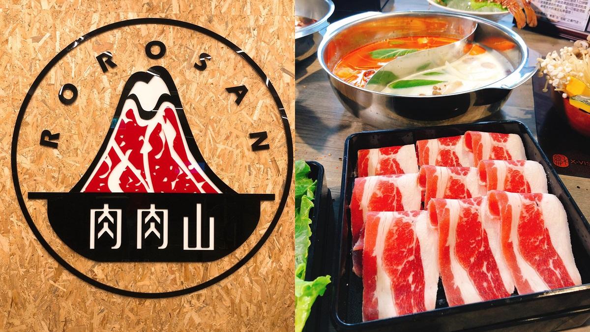 肉控來報到!位於三創生活園區,「肉肉山」吃到飽壽喜燒新登場
