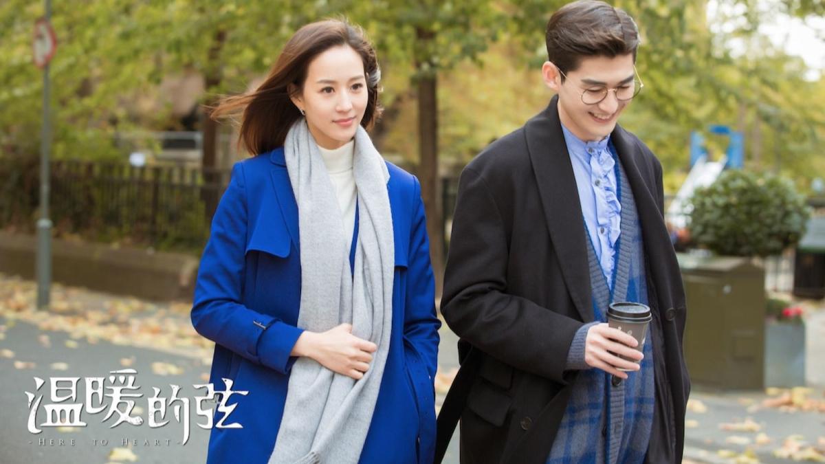 張鈞甯、張翰主演,破億收視陸人氣陸劇《溫暖的弦》,幸福高甜大結局,各位還滿意嗎?