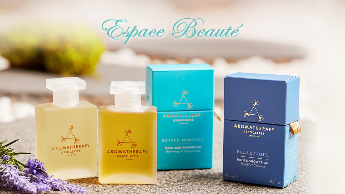 【立即體驗】Espace Beauté 身心靈的極致呵護