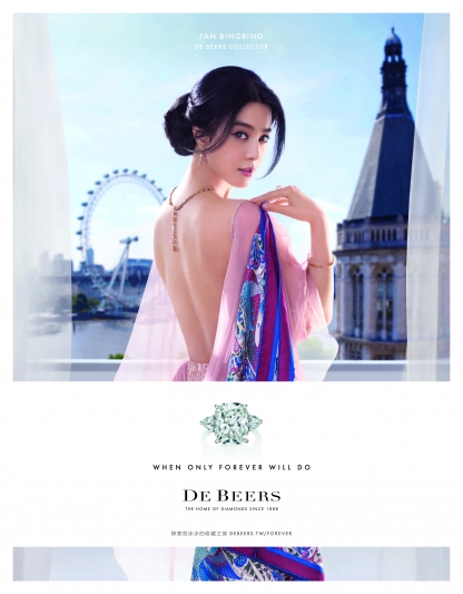 De Beers When Only Forever Will Do 全新形象廣告