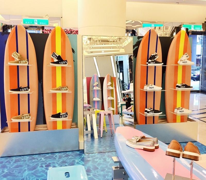 微風廣場 Tod's Surf 限定快閃店。