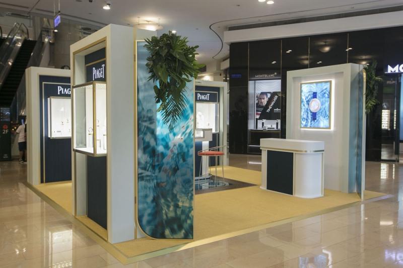 伯爵於4月26日(四)至5月13日(日)假台北101購物中心松智路入口打造全新Sunny Side of Life品牌概念的伯爵快閃店