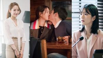 上班怎麼穿才合宜又時髦呢?不妨跟著韓劇女主角學學迷人的辦公穿搭吧!
