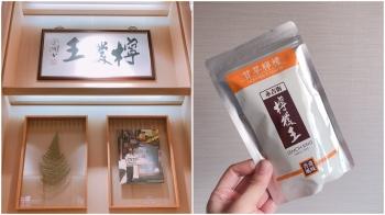 【mc悄悄買】香港必買的永吉街「檸檬王」有店面了!除了必買的甘草檸檬之外,這些其實也很值得下手