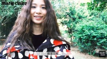 【Cover Story】田馥甄Hebe的文青森林小教室開.課.啦!而且她竟然說得出「緬梔」的別名是.......!