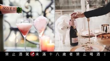 「啵!」從歷代皇室名流到最潮時尚場合,歡慶重要時刻一定都有它----Moët & Chandon酩悅香檳!