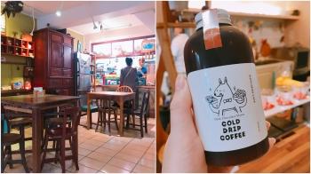 走過路過一不小心就會錯過!宜蘭羅東這2間隱藏版咖啡廳泡上一整天也不是問題