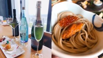 熱天就是要來碗涼爽的蕎麥麵啊!日本「菜な(nana)」進駐微風信義開設台灣旗艦店,還能享受百萬高空景色