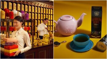 首次前進新竹!TWG Tea開設全台第6間精品分店,開幕期間滿額就能獲得馬卡龍小禮盒