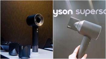 從吹嘴到機身全都換上新色!Dyson首度在台灣推出全新黑鋼色吹風機