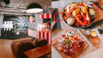 海鮮大拼盤、芒果酪梨沙拉、還有手拉啤酒機!放假就到西門amba酒店開個電影派對吧