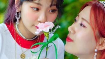 閨蜜夏日出遊的旋律!韓國創作女團「臉紅的思春期」6月底來台開唱,制霸1位的新歌你聽過了嗎?